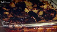 Μελιτζάνες στο φούρνο με φέτα Menu, Yummy Food, Recipes, Youtube, Menu Board Design, Delicious Food, Recipies, Ripped Recipes, Youtubers