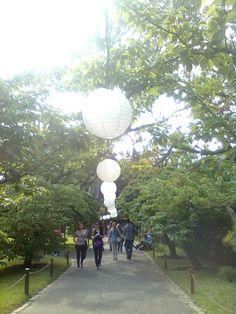 Globe, Gardens, Speech Balloon