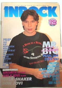INROCK Japan Music Magazine 12/1996 Bon Jovi Kula Shaker Mr.Big Backstreet Boys