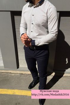 Moda-shik (Мужская мода)