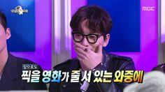 라디오스타 이동휘 :: 더쿨라이프