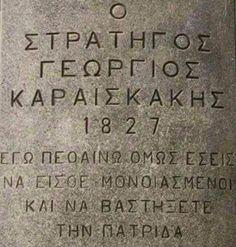 Ελληνική ιστορία (ΚΤ) Periodic Table, History, Periodic Table Chart, Historia, Periotic Table