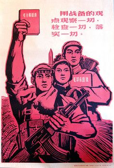 The Take it Easy Manifesto - Dudeism Chinese Propaganda Posters, Chinese Posters, Propaganda Art, Dudeism, I Am The Walrus, Communist Propaganda, Religion, Socialist Realism, How To Influence People