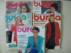 1990's - Burda Moden Fashion Magazine - burda patterns, burda style,Sewing Pattern Magazine, Women's Patterns, Children's Patterns by VintageNostalgiShop on Etsy