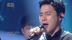 불후의명곡 Immortal Songs 2 - 김소현&손준호 - 험한 세상 다리가 되어+손에 손잡고.20170624