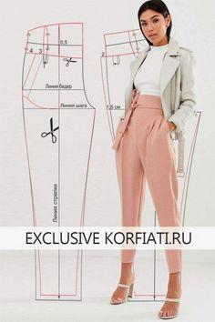 Выкройка брюк с поясом корсетного типа от Анастасии Корфиати - pattern - Fashion Sewing, Diy Fashion, Ideias Fashion, Fashion Outfits, Fashion Ideas, Fashion Quotes, Cheap Fashion, Vintage Fashion, Sewing Pants