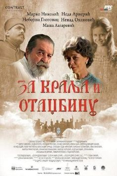 For King and Fatherland Full Movie Online 2015