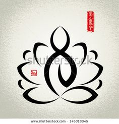 meditation symbols and meanings Lotus and zen meditation.Seal of Chinese meaning:Just Normal Unbiased . Zen Meditation, Meditation Symbols, Buddhist Symbols, Yoga Symbols, Meditation Images, Zen Yoga, Meditations Tattoo, Tatouage Yogi, Yoga Tattoos