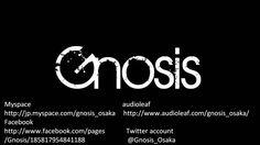 Gnosis 『The God's Existence』 Osaka Japan, Death Metal, Metal Bands, Company Logo, Japanese, Songs, God, Facebook, Dios
