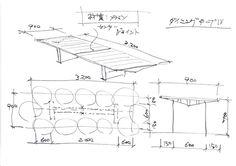 特注家具の大きな利点は 家に入りきらないと思われるものでも 設置できてしまうというところにあります。  ここでは 3mを超えるテーブルをどのように設計し、施工したかを スケッチと写真で解説しています。
