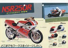 1988 NSR250R advertisement