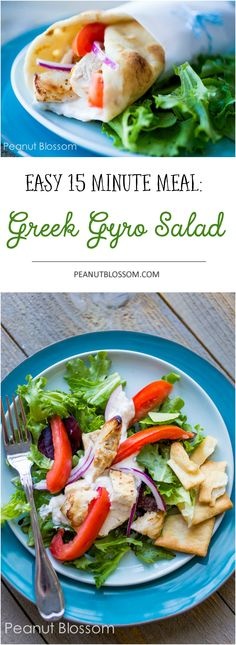 15 minutes of prep time and this yummy greek chicken gyro salad recipe is ready for dinner! Serve it up pita wrap style for the kids, but keep it light and healthy for you with plenty of lettuce and veggies. Perfect for packing for lunch at work!