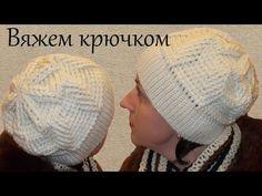Тёплая шапка крючком - YouTube