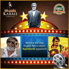 Now, for the next question...  Q2. Which is the only English Movie in which Rajinikanth has   appeared ?  Comment the correct answer and stand a chance to win 1 Kabali   movie ticket and a gift voucher worth Rs. 350.  #TheVelloreKitchen #TakeAway #FamilyRestaurant #FineDining   #Vellore #Contest #KabaliContest #RajiniContest #NeruppuDa   #Magizhchi
