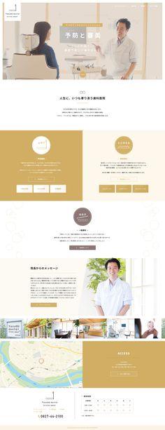 Web Design, Site Design, Web Japan, Clinic Design, Web Layout, Website Template, Dental, Banner, Medical