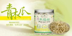Find More Breast Enhancement Cream Information about Cans herbal tea   Quality papaya silk   silk green papaya   breast   beautiful face papaya silk   fruits breast tea,High Quality Breast Enhancement Cream from Herbal cosmetics stores: breast - Slimming - Beauty - sex on Aliexpress.com
