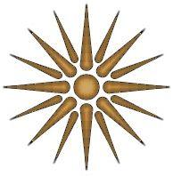Macedonian symbol- virgin sun