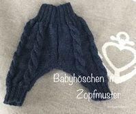 Babyhöschen stricken; Anleitung für ein süßes Babyhöschen schnell gestrickt aus Baby Alpaca von weareknitters.