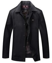 Пальто класс текс