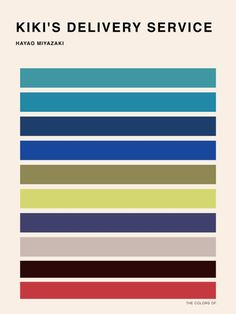 Fresh From The Dairy: Color Palettes Inspired by Hayao Miyazaki's Films: