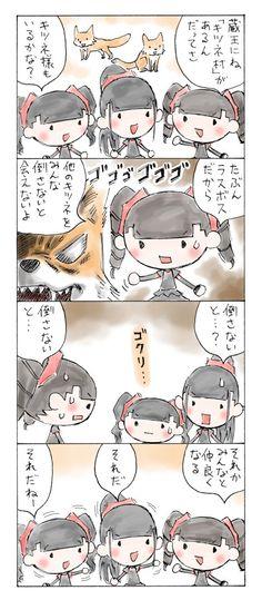 広末 有行(@ariyuki2013)さん | Twitter Snoopy, Fan Art, Cartoons, Manga, Comics, Metal, Anime, Fictional Characters, Twitter