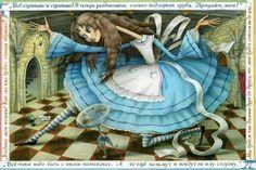 çizgili masallar: Alice in Wonderland