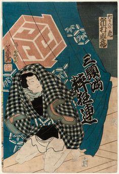 竹もんの虎 市村家橘 - Tiger of Bamboo - Ichimura Ichibachi 1863