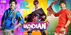 New Bengali Film Bachchan Poster, Videos Film 2014, Bollywood Actress Hot Photos, World Movies, Kannada Movies, Thriller Film, Lead Role, Movie Releases, Sabyasachi, Film Review