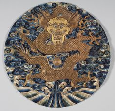 Badge (Lizi) of the Imperial Prince with Dragon, China, late Ming dynasty (1368-1644), mid-17th century. Silk satin with silk and metallic thread embroidery. Diameter: 11 3/4 in. (29.85 cm). Los Angeles County Museum of Art, Gift of Miss Carlotta Mabury (M.49.6.8). Photo © Museum Associates/LACMA