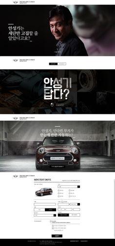 BMW MINI 캠페인