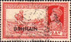 Bahrain 1938 George VI Head Fine Used SG 24 Scott 24 Other Bahrain Stamps HERE