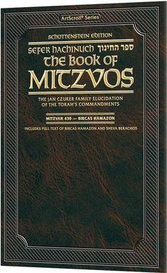 Schottenstein Ed. Sefer Hachinuch/Book Of Mitzvos: The Mitzvah Of Bircas Hamazon  #holyland #jewish #israeli #gift #israel #judaica #mitzvah