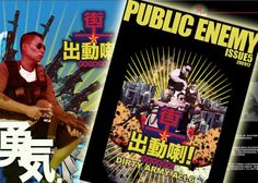 Public Enemy Issue No. 5 Released