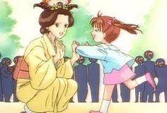 Sana y Misako