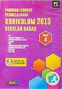 PANDUAN LENGKAP PEMBELAJARAN KURIKULUM 2013 SEKOLAH DASAR KELAS 4 | Toko Buku Rahma