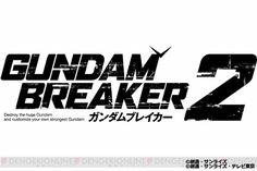 Annunciato Gundam Breaker 2!