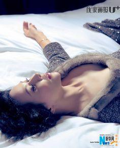 """Actress Carina Lau covers """"U+"""""""