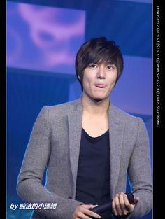 Lee Min Ho's habit