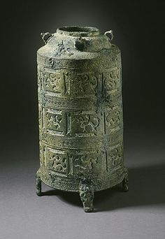 China, probably Guangxi or Yunnan Province  Container with Supernatural Creatures and Four Legs in the Form of Bears, Early Western Han dynasty, about 206-100 B.C.  Metalwork; bronze, Cast bronze