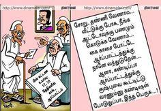 கார்ட்டூன்ஸ்  #Congress #Kushboo...  மேலும் படிக்க : http://www.dinamalar.com/photogallery_detail.asp?id=81&nid=282643&cat=Wrapper#.VI4wd8kVSRY