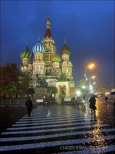Moscow, Russia-- I'd love for our family to make a return trip sometime.....