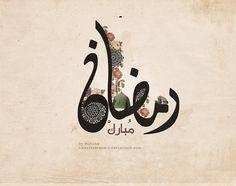 Ramadan Mubarak by l-Heartsdream-l.deviantart.com on @deviantART