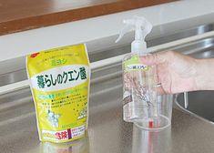 クエン酸掃除の基本と応用~プロに教わるナチュラル掃除 ~   リンナイ公式部品販売サイトR.STYLE(リンナイスタイル)