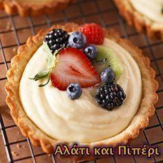 Ταρτάκια με κρέμα πατισερί και φρούτα