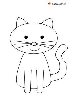 Ζωγραφίζουμε τη γάτα