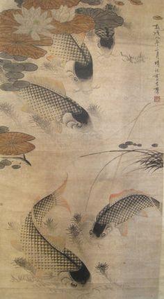 Korean Antique Carp Scroll by Li Fang Yin Korean Painting, Japanese Painting, Coy Fish, Lotus Painting, Hokusai, Art Chinois, Japan Landscape, Koi Fish Tattoo, Japanese Drawings