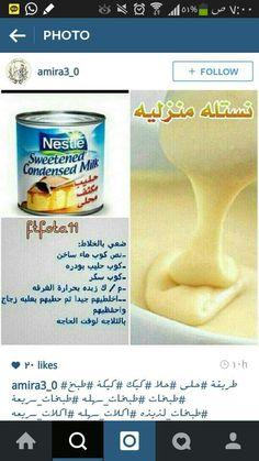 حليب مكثف محلى Cheesecake Deserts, Sweets Recipes, Cooking Recipes, Hair Care Recipes, Arabic Dessert, Arabian Food, Sweet Cookies, Sweet Sauce, Creative Food