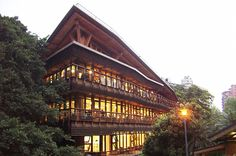 Beitou Branch of the Taipei Public Library — Taipei, Taiwan   49 Breathtaking Libraries From All Over The World