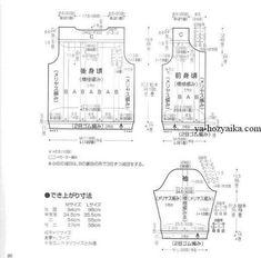 Кофта на пуговицах спицами. Модели из японских журналов схемы