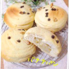 早速作りましたo(*'▽'*)/☆゚'  バナナジャム、簡単なのに美味〜!クッキー生地にはシナモン入れてチョコとくるみトッピング♡ - 56件のもぐもぐ - メイさんの料理 バナナパン♥️ by MayumiCafe